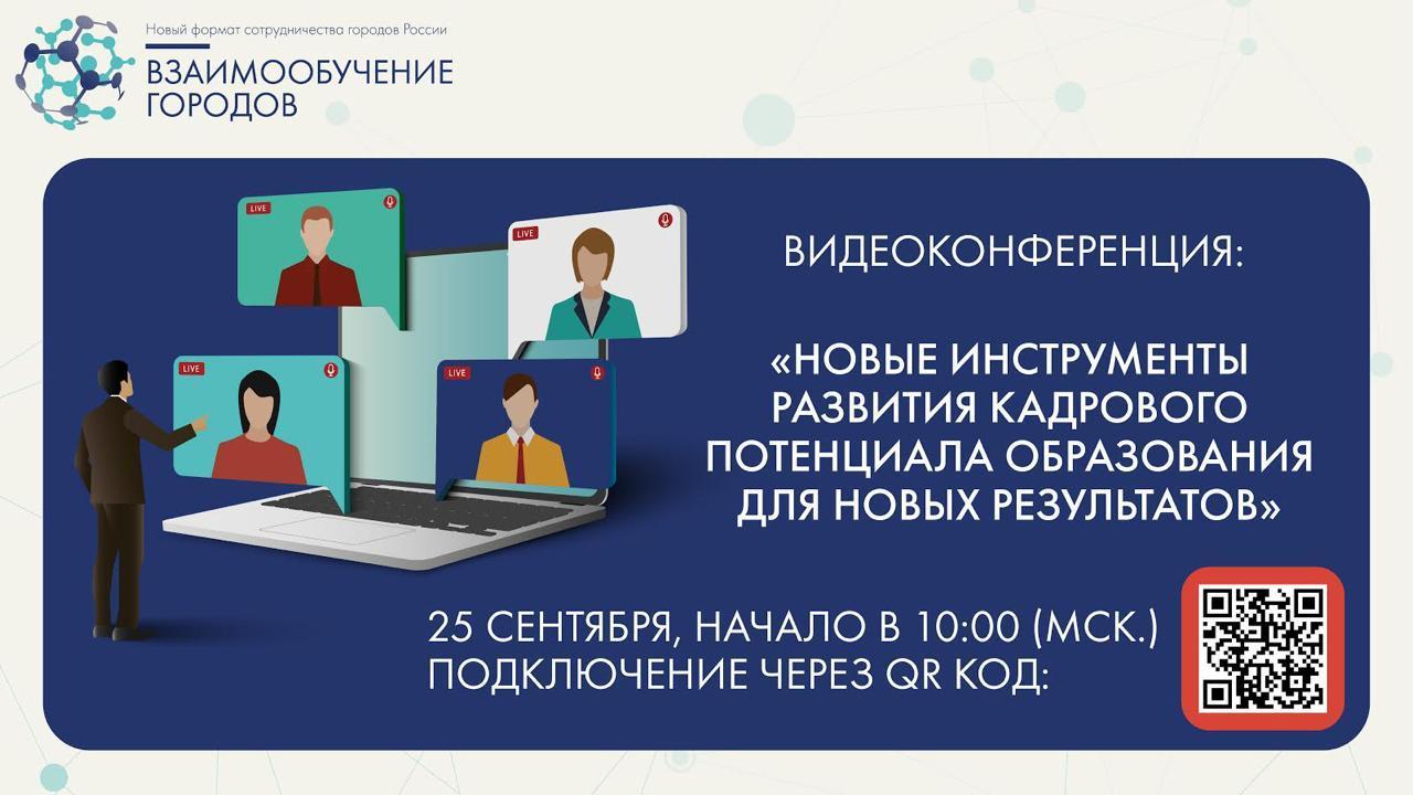 WhatsApp Image 2020-09-23 at 12.14.10