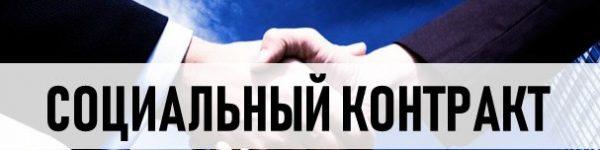 изображение_viber_2021-04-20_16-21-47